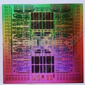 8 rdzeniowy procesor Fujitsu