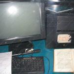 Pierwszy serwer World Wide Web (WWW)