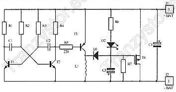Rozładowarka akumulatorków Ni-Cd