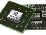 Układ GPU